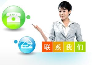 上海东方航空物流有限公司联系电话